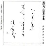5月鑑賞045.jpg