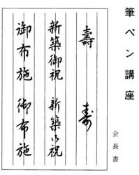 26・7・1.jpg