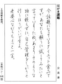 26-9-1.jpg