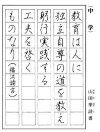 26-9-3.jpg