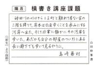 26-10-1.jpg