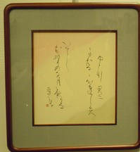 花塚先生1.jpg
