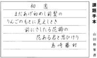 img20201201_23032836.jpg
